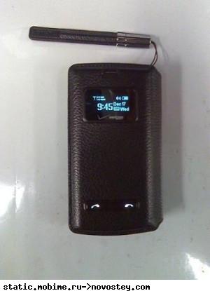 LG VX9600 Versa представят на MWC 2009