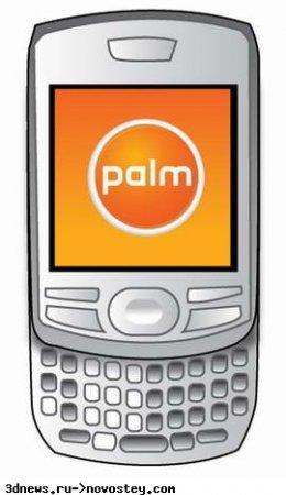 Новый коммуникатор Palm получит QWERTY-клавиатуру