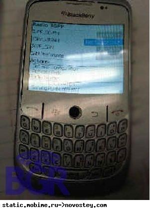 «Живое» фото BlackBerry Gemini 8325