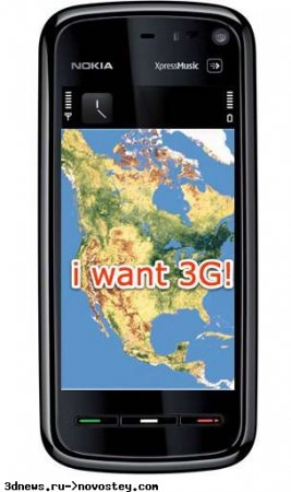 Nokia 5800 XpressMusic: снова проблемы