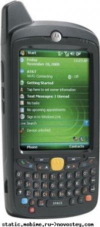 MC55: новые промышленные коммуникаторы от Motorola