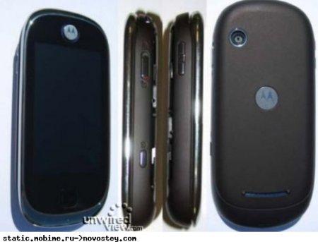 Motorola Evoke QA4 одобрен FCC
