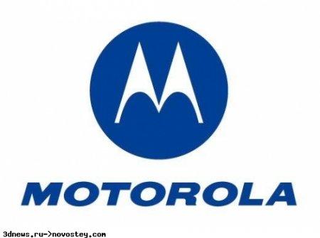 Motorola подготовит ко второму полугодию 10 смартфонов и коммуникаторов