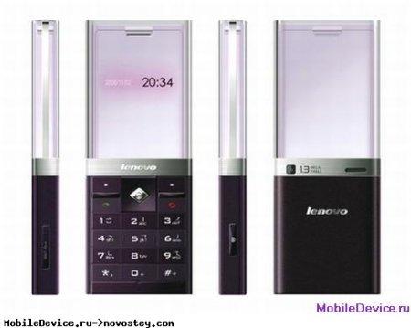 Lenovo Poison: концепт телефона с прозрачным экраном
