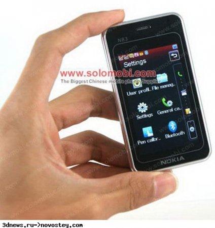 Китайцы создали тачфон Nokia N83