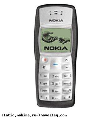 25000 евро за старенькую Nokia 1100