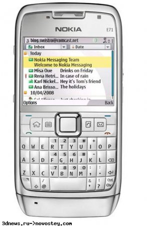 Сервис Nokia Messaging начал поддерживать Windows Live Hotmail