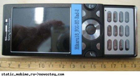Sony Ericsson W995 проходит одобрение в FCC