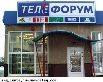 МТС заинтересовалась петербургскими салонами связи