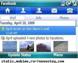 Facebook для смартфонов на Windows Mobile