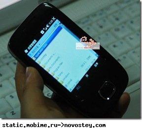 Первый смартфон на платформе Windows Mobile 6.5 предлагают… китайцы!