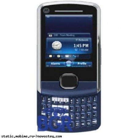 Два смартфона на базе Android + еще один телефон с круглым экраном - планы Motorola на 2009 год