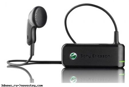 Sony Ericsson подготовила недорогую Bluetooth-гарнитуру