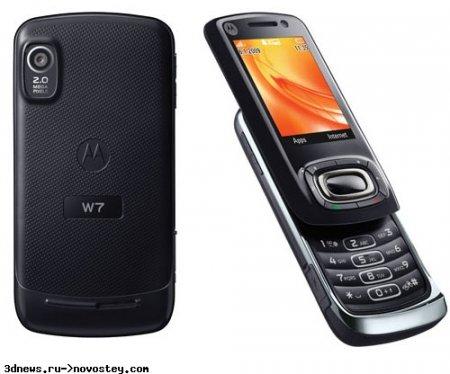 Motorola W7: слайдер с управлением жестами