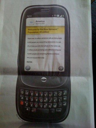Релиз смартфона Palm Pre – 19-го мая или 7 июня?