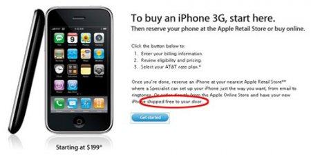 iPhone 3G – теперь в онлайн-продаже