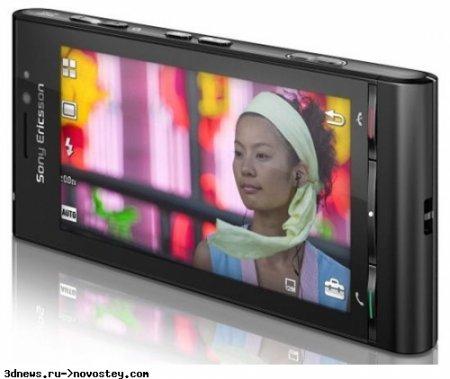 Sony Ericsson анонсирует новые телефоны 28 мая