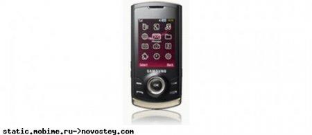 Официальное фото слайдера Samsung S5200