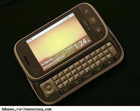 """CLIQ – """"спасательный круг"""" для бизнеса Motorola"""
