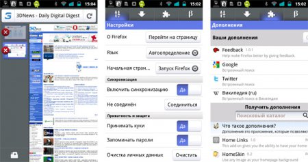 Вышла пятая бета-версия Firefox 4 для платформ Android и Maemo
