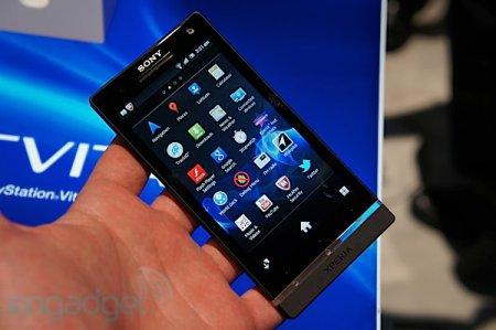Обзор Sony Xperia S узнайте все о данном гаджете прочитав статью