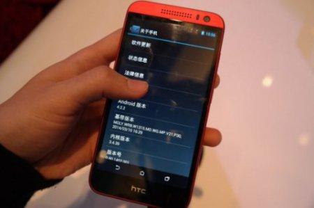 "HTC Desire 616: ""живые"" фотографии смартфона"