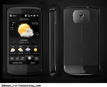 Официальный релиз коммуникатора HTC Touch HD