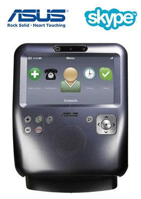 AiGuru SV1 — экзотический Skype-видеофон от Asus