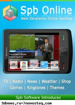 Spb Online: набор онлайн-сервисов для мобильных телефонов