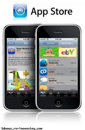 Apple не пускает приложения в App Store