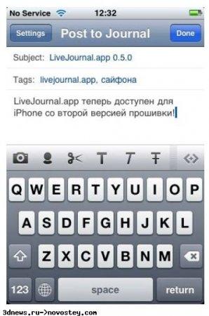Выпущен официальный LiveJournal-клиент для iPhone