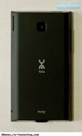 HTC T8290: WiMAX-коммуникатор на Windows Mobile