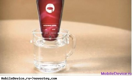 Концепт мобильного телефона Pomegranate: очень много функций