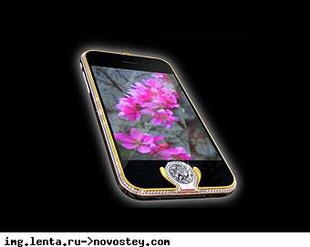 В Австрии изготовлен самый дорогой iPhone