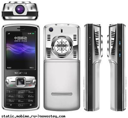 Logic Bolt: компактный телефон с проектором