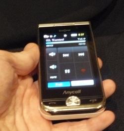 Samsung Anycall Show: сенсорный телефон со встроенным проектором