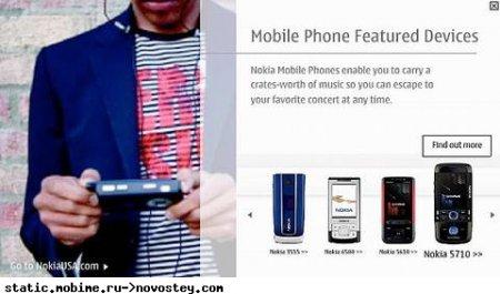 Первая информация о телефоне Nokia 5710 XpressMusic