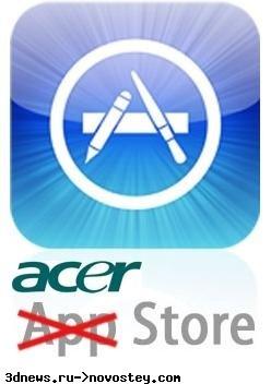 Acer готовит конкурента Windows Mobile Catalog?