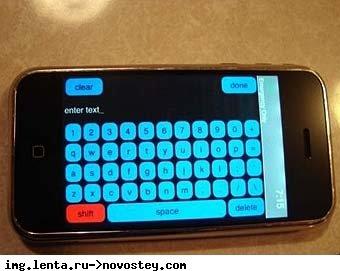 Прототип iPhone убрали с интернет-аукциона