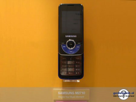 Первое «живое» фото Samsung M2510