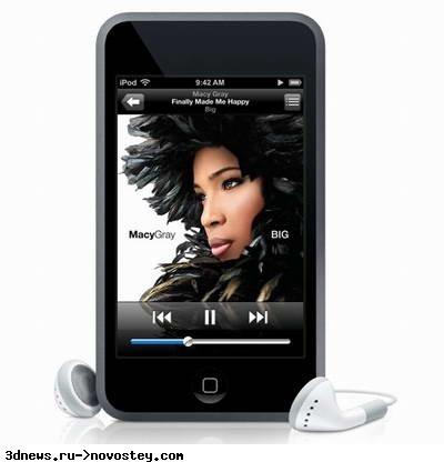 Apple продала 13 млн iPod touch и 17 млн iPhone