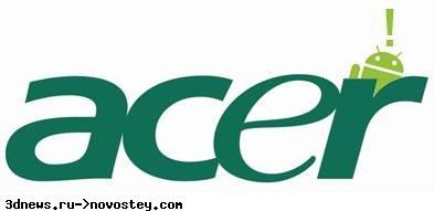 Acer A1: телефон с Android появится в сентябре