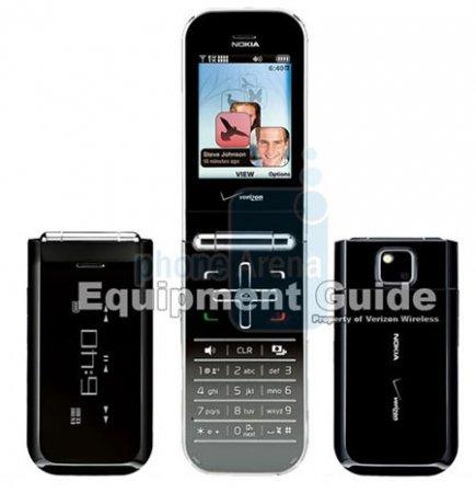 Стильная раскладушка Nokia Intrigue поступит в продажу 15-го марта?