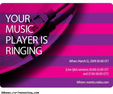 Презентация музыкальных новинок Nokia назначена на 11 марта