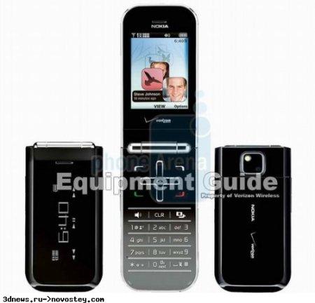 Nokia Intrigue 7205: официальные изображения имиджевой раскладушки