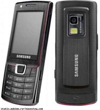 Гламурный моноблок Samsung Lucido S7220 представлен официально