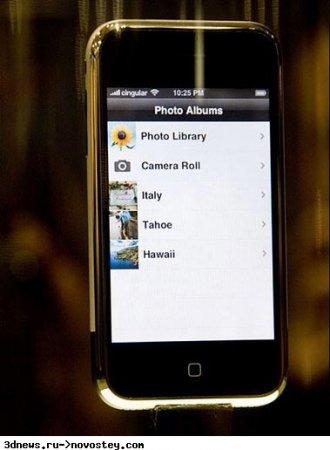 Apple смотрит в сторону OLED-экранов
