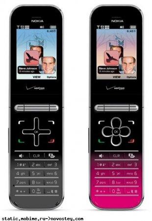 Nokia 7205 Intrigue – интригующая «раскладушка» для Verizon $130
