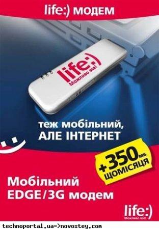 Life:) предлагает абонентам USB-модем