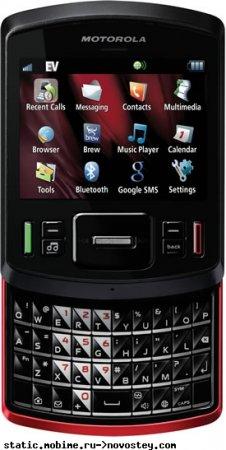 Канаду атакуют QWERTY-слайдеры: Motorola Hint